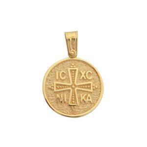 Χρυσό κωσταντινάτο Κ14-Κ9 Ν568