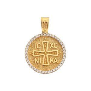 Χρυσό κωσταντινάτο Κ14-Κ9 Ν565