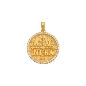 Χρυσό κωσταντινάτο Κ14-Κ9 Ν582