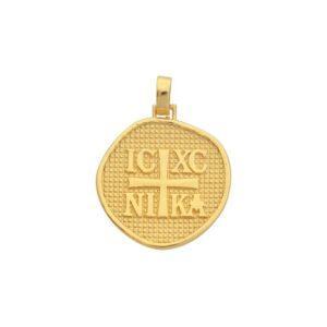 Χρυσό κωσταντινάτο Κ14-Κ9 Ν571