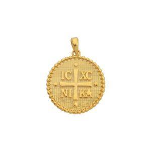 Χρυσό κωσταντινάτο Κ14-Κ9 Ν573