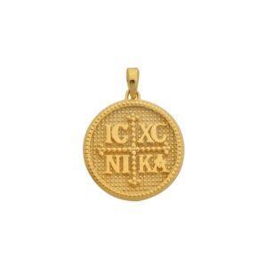 Χρυσό κωσταντινάτο Κ14-Κ9 Ν577