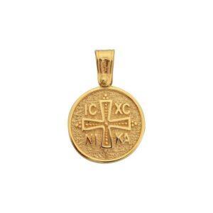 Χρυσό κωσταντινάτο Κ14-Κ9 Ν569