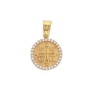 Χρυσό κωσταντινάτο Κ14-Κ9 Ν567