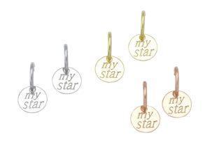 Σκουλαρίκια My Star 12-05-3169